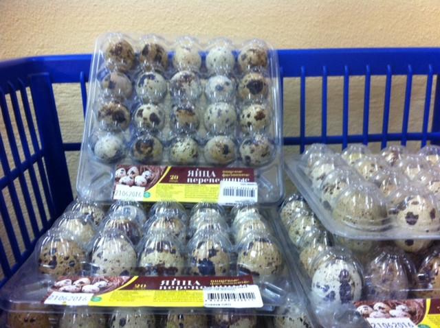 упаковка на 20 перепелиных яиц с этикеткой
